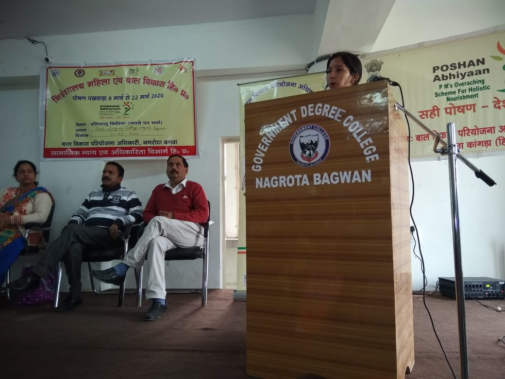 Lecture on Health and Hygiene under the Poshan Abhiyan by Dr. Abha , Ayurvedic Medical Officer