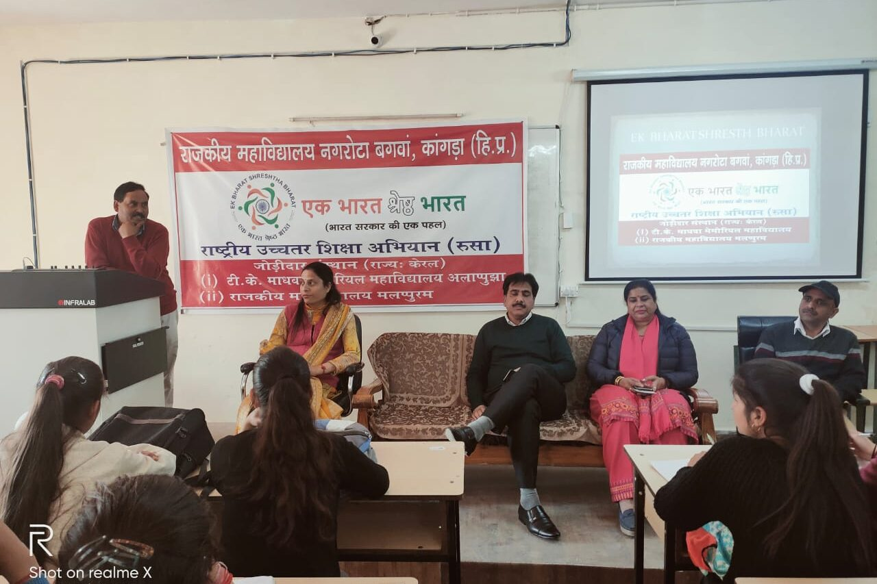 Under the new venture of RUSA ,'ek bharat shresth bharat' ,day was celebrated in the College.The Chief Guest of the occasion Dr.Ashok Chaudhary ,addressed the students ,inspiring them to explore the rich heritage and diverse cultural ethnicity of India.